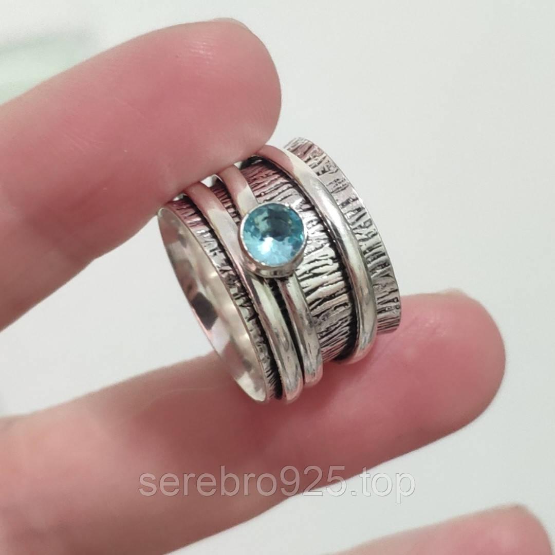 Кольцо спиннер с нат. камнем Блу топаз 17 р.