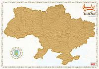 """Скретч карта Украины """"UFT Scratch Map"""" 88*62 см"""