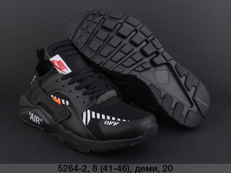 """Мужские кроссовки Nike Huarache """"Off-White"""" оптом (41-46)"""