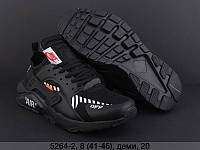 """Чоловічі кросівки Nike Huarache """"Off-White"""" оптом (41-46)"""