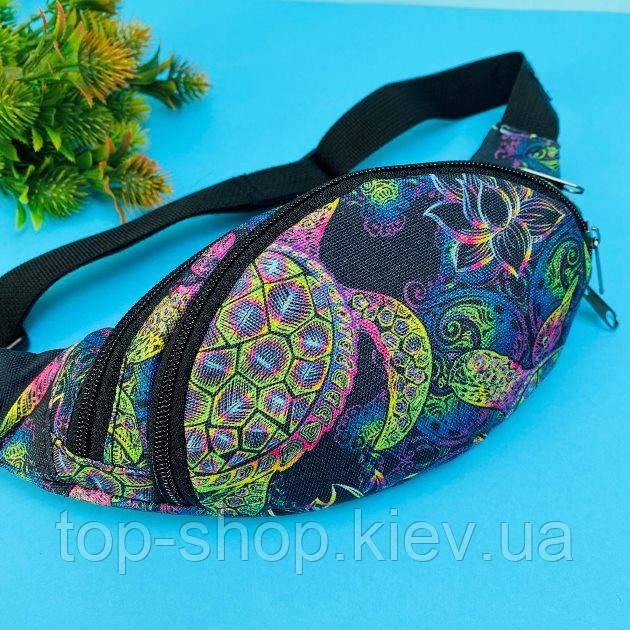 Детская сумка на пояс или на плечо бананка для девочек черепаха