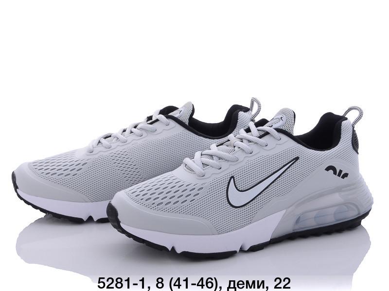 Мужские кроссовки Nike Air Max 2090 оптом (41-46)
