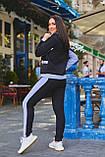 Женский батальный спортивный костюм со полосами на молнии (р. 48-54), фото 2