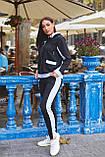 Женский батальный спортивный костюм со полосами на молнии (р. 48-54), фото 4