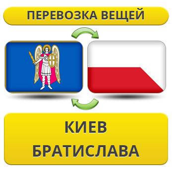 297162245_w640_h640_1.21_kiev_brat__usluga_rus.jpg