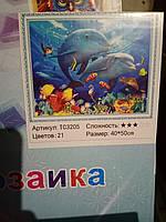 """Алмазная Мозаика 40x50 """"Дельфины"""", фото 1"""