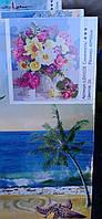 """Картина для малювання за номерами 40х50 """"Квіти"""""""