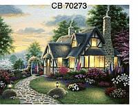 """Алмазна мозаїка 30x40 """"дом """""""