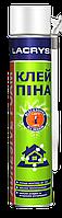 Бытовая клей-пена Lacrysil, 800мл.