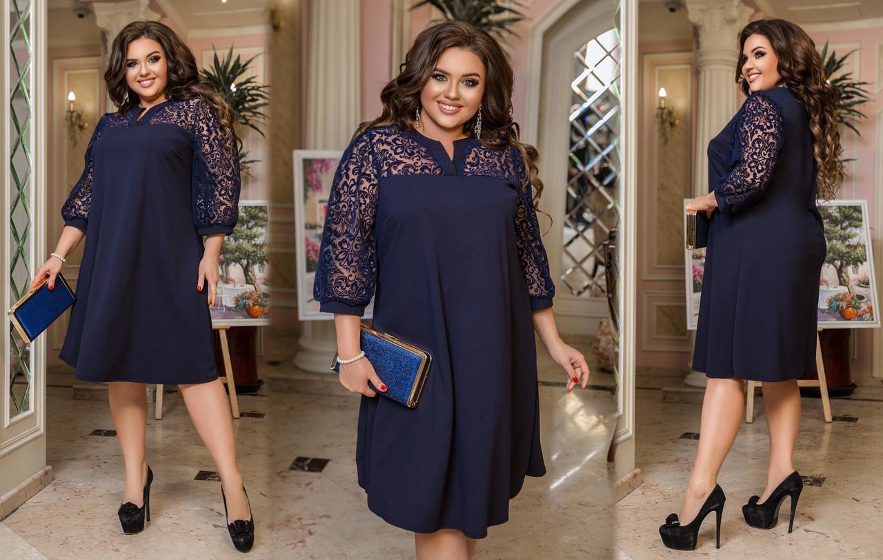 Красиве ошатне плаття вільного фасону з сітчастими рукавами і горловиною, батал великі розміри