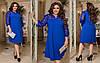 Красиве ошатне плаття вільного фасону з сітчастими рукавами і горловиною, батал великі розміри, фото 5