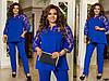 Красивый женский нарядный костюм: блуза-туника со вставками сетки с брюками, батал большие размеры, фото 2