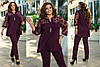 Красивый женский нарядный костюм: блуза-туника со вставками сетки с брюками, батал большие размеры, фото 3