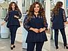 Красивый женский нарядный костюм: блуза-туника со вставками сетки с брюками, батал большие размеры, фото 4