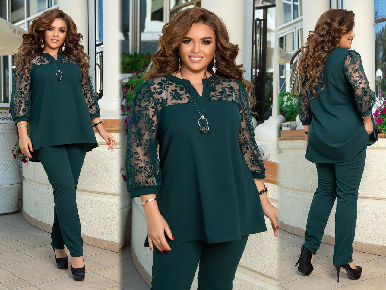 Красивый женский нарядный костюм: блуза-туника со вставками сетки с брюками, батал большие размеры