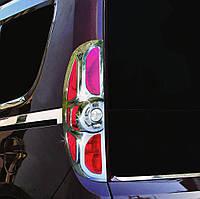 Окантовка на стопы (2012-2015, 2 шт, пласт) Opel Combo 2012-2018 гг. / Накладки на фонари Опель Комбо