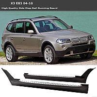 Боковые пороги (2 шт., алюминий) BMW X3 E-83 2003-2010 гг. / Боковые пороги БМВ X3 E-83
