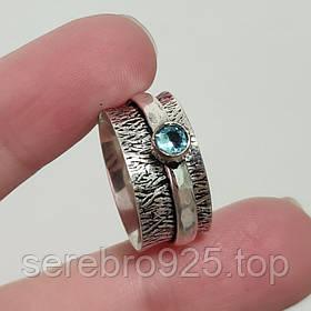 Медитативное кольцо спиннер с нат.камнем Блу топаз  17 р.