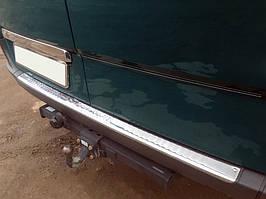 Накладка на бампер задний Глянцевая (Carmos, сталь) Mercedes Sprinter 2006-2018 гг. / Накладки на задний