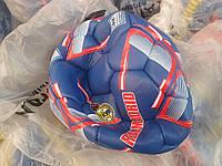 Мяч футбольный Maraton Real Madrid №5 Реал Мадрид, Мяч футбольный Maraton Brazil №5