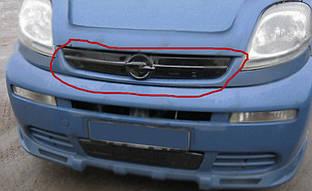 Opel Vivaro Зимняя решетка радиатора матовая 2001-2007 глянцевая / Зимние накладки Опель Виваро