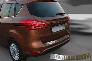 Накладка на задний бампер OmsaLine (нерж.) Ford B-Max 2012↗ гг. / Накладки на задний бампер Форд В-Макс