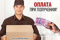 Доставка товар наложным платежом (послеоплата)