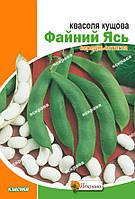 Фасоль кустовая  Прекрасный  Ясь пакет  30г