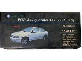 Хром пакет (комплект) Nissan Sentra Sunny 2001-2006 гг. / Хром накладки Ниссан Санни