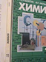 Фельдман Ф.Г., Рудзитис Г.Е. Химия. Учебник для 9 класса средней школы. Москва. Просвещение. 1993