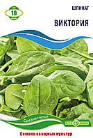 Семена Шпината Виктория 10 г Агролиния