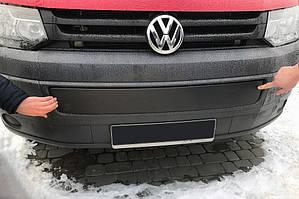 Volkswagen T5 2010-2015 Зимняя решетка в бампер глянцевая / Зимние накладки Фольксваген Транспортер