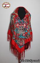 Павлопосадский красный платок Алессия, фото 2