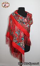 Павлопосадский красный платок Алессия, фото 3