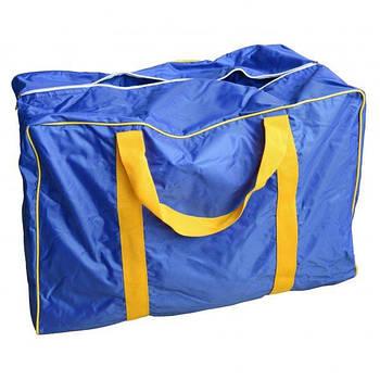 Сумка для аксесуарів/BAG FOR MARINE ACCESSORIES