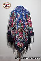 Павлопосадский тёмно-синий платок Алесия, фото 2