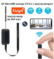 IP Микро-камера IpCam microHD TUYA (WiFi, удаленный просмотр) с аккумулятором 500мАч -  ОРИГИНАЛ!