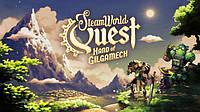 SteamWorld Quest: Hand of Gilgamech ключ активации ПК