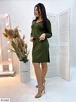 Женский вязаный костюм с юбкой