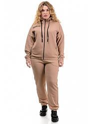 Спортивные костюмы женские модные от производителя