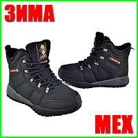 Ботинки ЗИМА-МЕХ Мужские Коламбиа Чёрные Кроссовки (размеры: 43) Видео Обзор