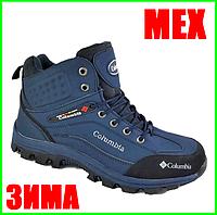 Ботинки ЗИМА - МЕХ Мужские Коламбиа Синие (размеры: 41) Видео Обзор