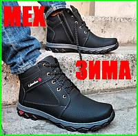 Ботинки ЗИМНИЕ Мужские Коламбия Кроссовки на Меху Чёрные (размеры: 40,41) Видео Обзор