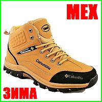 Ботинки ЗИМА-МЕХ Мужские Коламбиа (размеры: 41) Видео Обзор