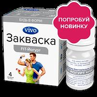 FIT-йогурт(1 бутылочка)