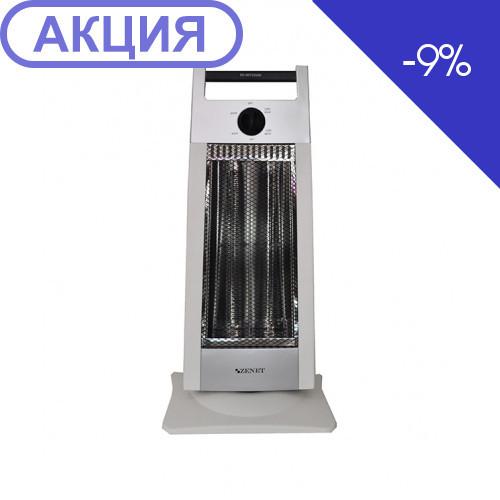 Карбоновый обогреватель Zenet ZET-507 белый