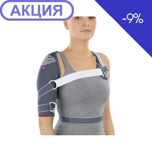 Бандаж плечевой с функцией ограничения подвижности OMOMED - правый (Medi)