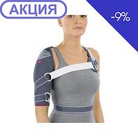 Бандаж плечевой с функцией ограничения подвижности OMOMED - правый (Medi), фото 1