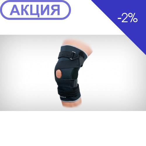 Ортез коленного сустава  Hinged LPS (Bledsoe)