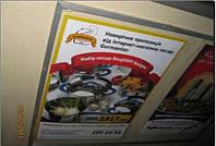 Размещение рекламы в метро (скосы)